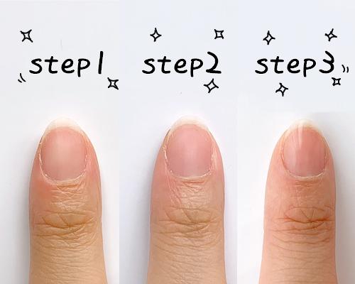 爪磨き3step比較