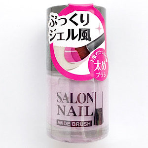 AT SALON NAIL(35)