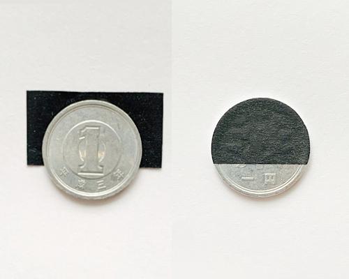 1円の形にカット