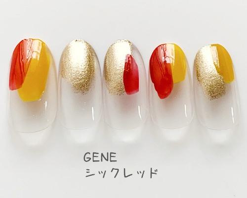 GENEシックレッドを塗る