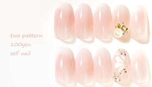 ふんわりピンクが可愛い!ちょい足しアレンジ2種類つき